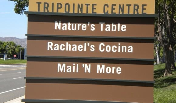 tripointe centre monument sign