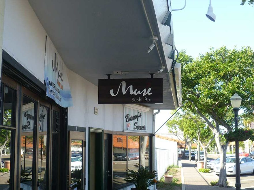 Muse building sign from starfish signs & graphics