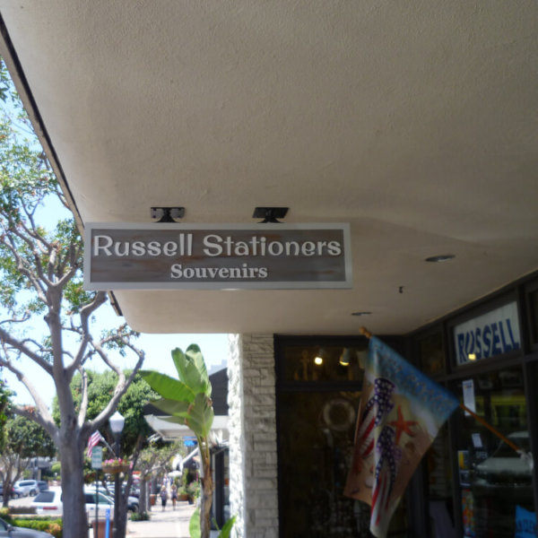 Russell Stationer Blade Sign